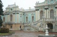 Кабмін виділив 100 млн гривень на реставрацію Маріїнського палацу в Києві
