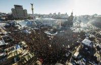 """К годовщине Майдана в Украине покажут фильм """"Музей Революция"""""""