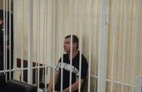 Корниец подал иск об отмене приказа о назначении Сакварелидзе замгенпрокурора