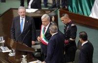 В Мексике вступил в должность президент с левыми взглядами