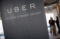 """Uber в Україні відмовився від водіїв авто на """"євробляхах"""""""