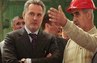 Фирташ утратил контроль над титановым рудником в Вольногорске