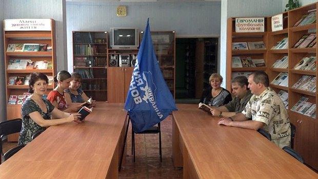 «Пушкинские чтения» под эгидой Партии регионов в Центральной библиотеке Попасной в 2012 г.