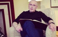 Ходорковський: війна - єдине, що допомагає виправдовувати путінський державний капіталізм