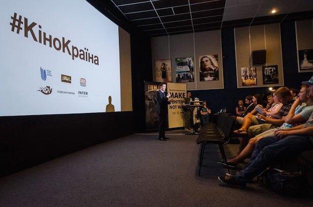 Презентация нового законопроекта о кино инициативной группой #КіноКраїна