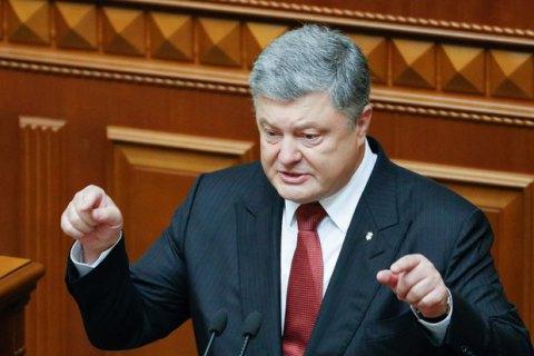 Порошенко о Саакашвили: надеюсь, этот господин будет с таким же рвением пробиваться в Грузию
