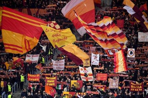 УЕФА рассмотрит дело против итальянской «Ромы» запоявление флага «ДНР» наматче