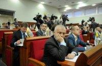 Киевсовет обязал КГГА вести учет столичной земли