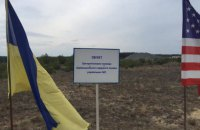 В зоне отчуждения началось строительство центрального хранилища ядерного топлива