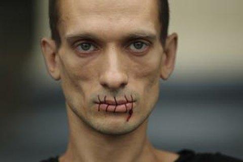 Российский художник Павленский получил политическое убежище во Франции