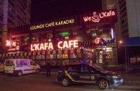 В киевском кафе посетители стреляли в охранников
