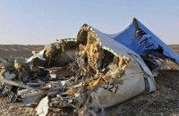 Россия признала крушение A321 терактом
