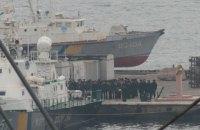 ФСБ РФ затримала українське риболовецьке судно з українським екіпажем