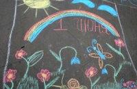 У Хмельницькому діти подарували Януковичу малюнки на асфальті