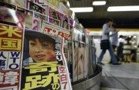 В Японии мальчик найден живым после недели жизни в лесу