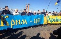 Українська делегація не дала виступити представнику Криму на конференції ОБСЄ у Варшаві