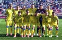 Сборная Украины потеряла пять позиций в рейтинге ФИФА