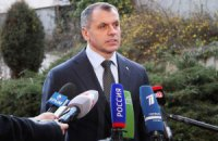 Кримські депутати 6 березня відвідають Москву