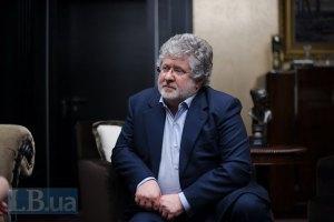Коломойський: шанси Тимошенко і Порошенка на виборах - 50/50