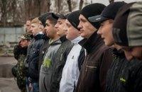 В Украине началась осенняя призывная кампания