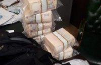СБУ задержала вымогателей 4,2 млн гривен с бывших владельцев банка