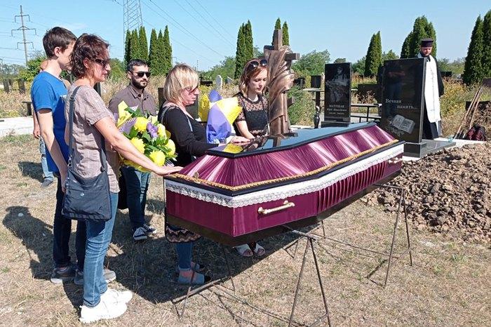 11 вересня у Дніпрі відбулося перепоховання тіла Костянтина Шрамка