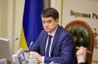 Разумков підписав закон про е-декларування, який Зеленський має ветувати