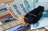 Українці почали купувати менше автомобілів