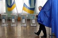 На 28 закордонних дільницях завершилося голосування