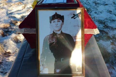 ЗСУ передали в Росію останки загиблого в 1941 році червоноармійця
