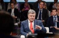 Порошенко: Россия - агрессор. И это впервые продемонстрировано в документах Саммита НАТО