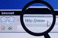 Регионал предлагает закрывать сайты без решения суда