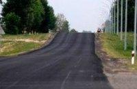 Строительство дороги для Януковича