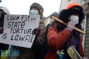 Нормы законов от 16 января продолжают действовать
