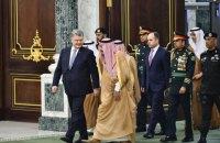 Україна і Саудівська Аравія домовилися про спрощення візового режиму