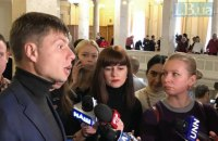 Гончаренко заявив про відкриття кримінального провадження проти Труби
