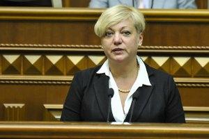 Отток депозитов с начала года достиг 126 млрд гривен