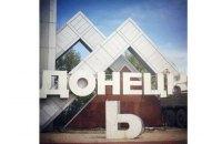 Донецк: «Люди уже ненавидят оккупантов»