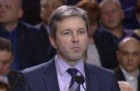 "Глава Укрэксимбанка отказался войти в набсовет ""Нафтогаза"""