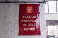 Министр здравоохранения России заявила, что жить можно до 120 лет