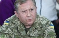 Аваков призначив заступника голови Нацполіції екс-керівника СБУ Луганської області