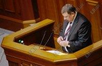 У Литвина підтримали ідею розпуску Ради