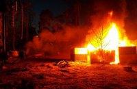 На территории незаконной застройки в Святошинском районе Киева вспыхнул пожар