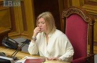 Геращенко насчитала в Раде 17 кандидатов в президенты
