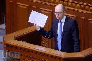 """Яценюк призупинив членство в """"Батьківщині"""", - Турчинов"""