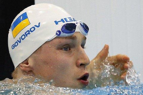 Говоров виграв для України першу за 10 років медаль Чемпіонату світу з плавання
