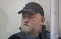 Рубан вернулся в Украину, - адвокат