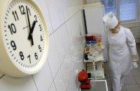 В Украине с начала эпидсезона от осложнений гриппа умерли 38 человек