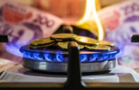 В Украине растет суточное потребление газа из-за морозов