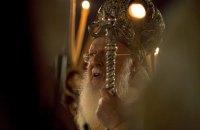 Патріарх Варфоломій потрапив до лікарні після прильоту до США